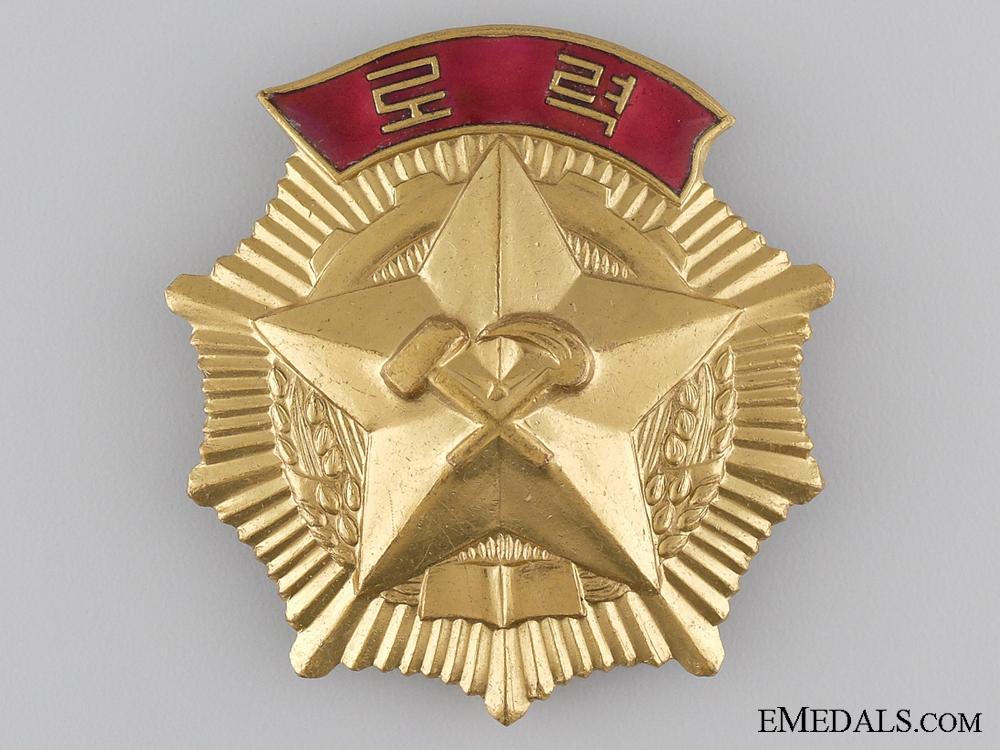 A north korean o 53e4ecbf37f5a
