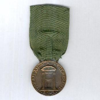 Medal for the Holy Year 1950, in Bronze Reverse