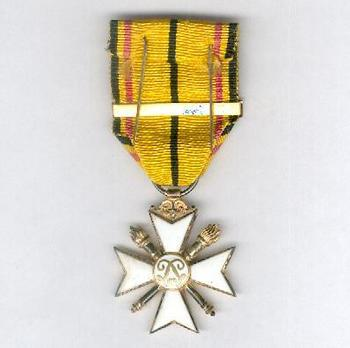 "I Class Cross (with ""1940-1945"" clasp) Reverse"