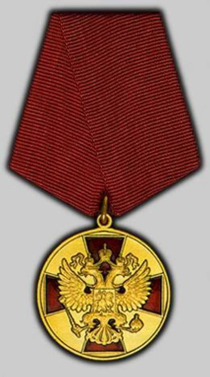 Medal of the order  for merit to the fatherland  1st class civilian