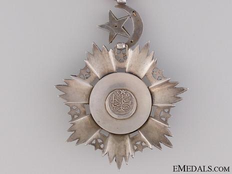 Order of Medjidjie, Civil Division, V Class Reverse