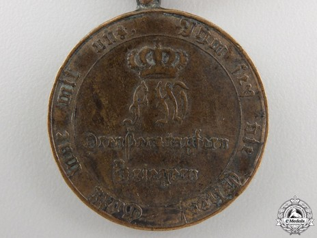 Medal for Combatants (with squared arms 1813) Obverse
