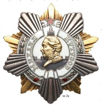 Order of Kutuzov, Type II, I Class (Variation I)