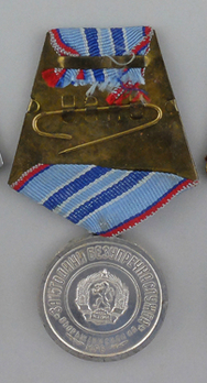 Medal for Honourable Service to the Armed Forces, II Class Medal (for 15 years) Reverse