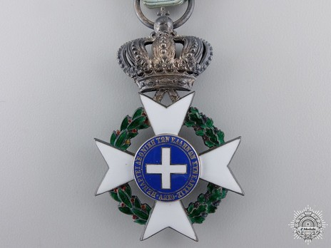 Order of the Redeemer, Type II, Knight's Cross, in Silver Reverse