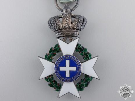 Order of the Redeemer, Type II, Knight's Cross, in Silver Reverse