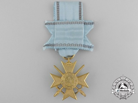 Military Order for Bravery, II Class Soldier's Cross (1915) Obverse