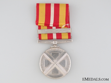 Silver Medal (with cupro-nickel, with 1 clasp) Reverse