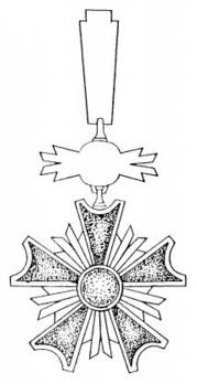 Order of Merit, Grand Cross Reverse