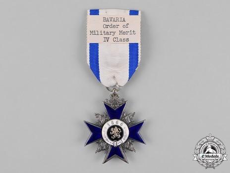 Order of Military Merit, IV Class Cross Reverse