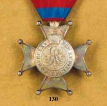 Order of Ernst August, Silver Merit Cross