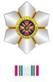 Glory and Honour Badge Obverse