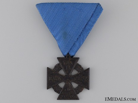 Cross of the Bavarian Auxiliary Corps, Iron Cross Reverse