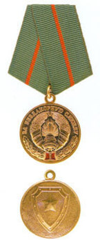 Medal for Impeccable Service, I Class Obverse and Reverse