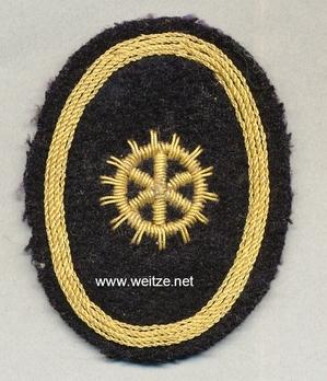 Kriegsmarine Cadet Engineer Insignia Obverse