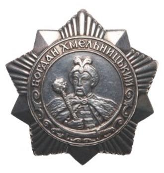 Order of Bogdan Khmelnitsky, Type II, III Class
