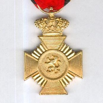 I Class Cross (for Bravery, 1952-) Reverse