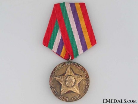 Medal for the International Brigades in Spain of 1936-1939 Reverse
