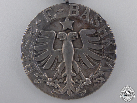 Order of the Black Eagle, II Class Medal Obverse
