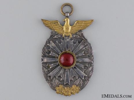 Japanese Presentation Medal Obverse