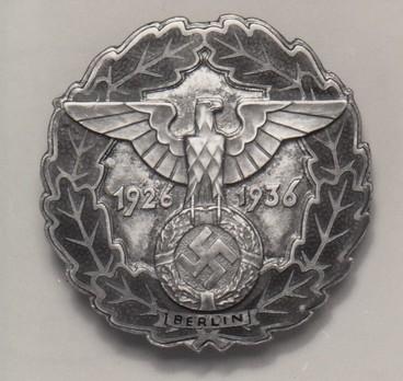 Gau Honour Badge Berlin, in Silver Obverse