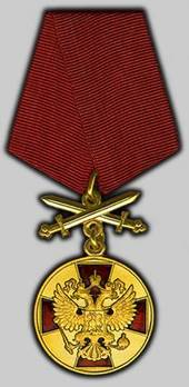 Order For Merit to the Fatherland I Class Medal (Military Division) Obverse
