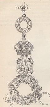 Type II, Civil Division, Collar (in Gold)