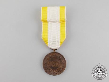 Commemorative War Merit Medal, 1813 (in bronze) Reverse