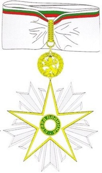 Order of Stara Planina, II Class Obverse
