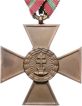 Hungarian Order of Merit, Cross of Merit in Bronze, Civil Division