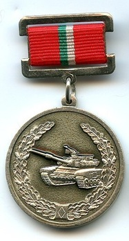 Exemplary Management of Armoured Vehicles and Weapons Silver Decoration (1999) Obverse