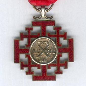 Jerusalem Cross Reverse