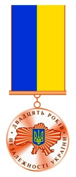 20 Years of Ukraine Independence Medal Obverse