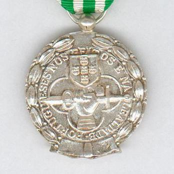 Silver Medal (for 15 Years, with national crest clasp, 1949-1971) Reverse