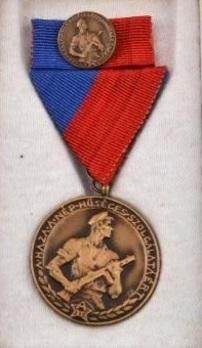Workers' Militia Commemorative Medal Obverse