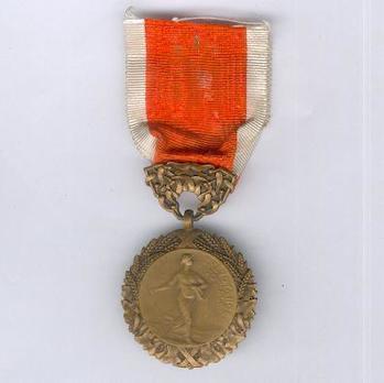 """Bronze Medal (stamped """"P.LENOIR"""") Obverse"""