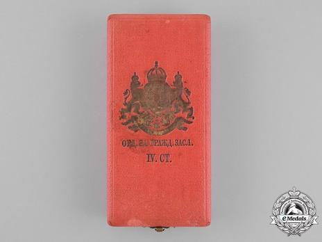 Order of Civil Merit, Type I, IV Class Case of Issue
