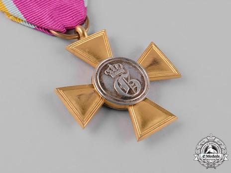 Long Service Cross, Type III, Bronze for 12 Years