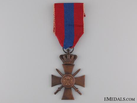 War Cross (1940), III Class Obverse