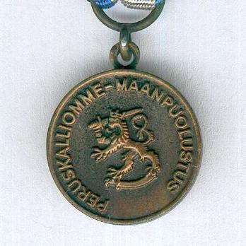 Miniature National Defence Medal in Bronze Obverse
