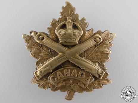 Eaton's Machine Gun Battery Other Ranks Cap Badges (with Crossed Guns Design) Obverse
