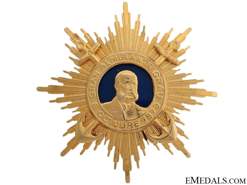 Order of almiran 51fbef175edbe