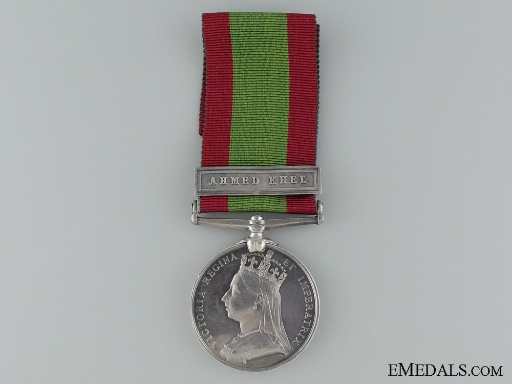Silver medal ahmed khel obverse