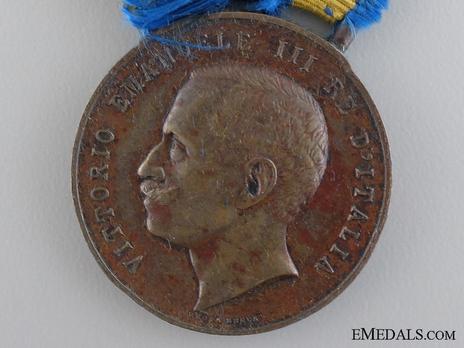 """Bronze Medal (stamped """"REGIA ZECCA"""" 1901) Obverse"""