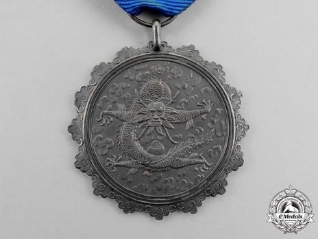 Berlin Legation Medal, in Silver Obverse