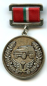 Exemplary Service in Automotive Engineering Circular Medal (1999) Obverse