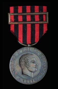 Copper Medal Obverse