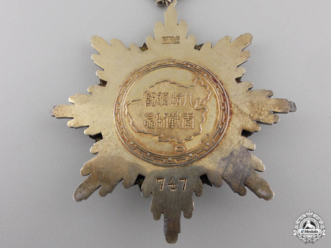 Chiang Kai-Shek Victory Decoration Reverse