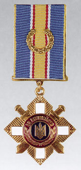 Order for Courage, II Class Badge Obverse