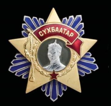 Choibalsan Medal Obverse